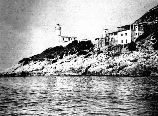 San Felice Circeo - Il Faro
